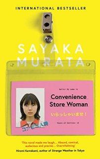 convenience story woman sayaka murata