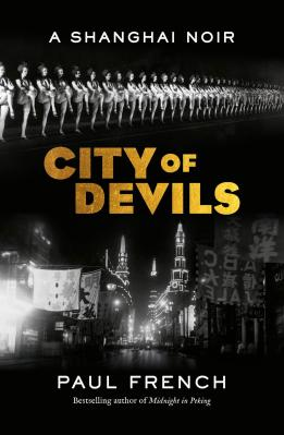 city of devils uk cover dec 2017